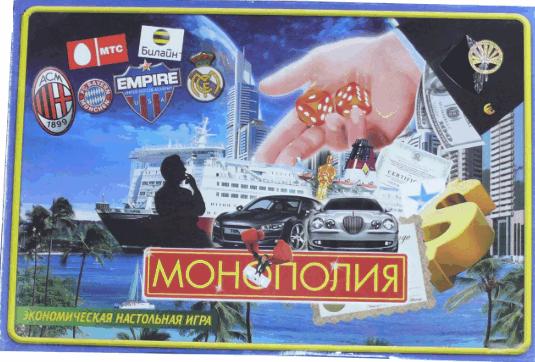 Монополия Лапландия